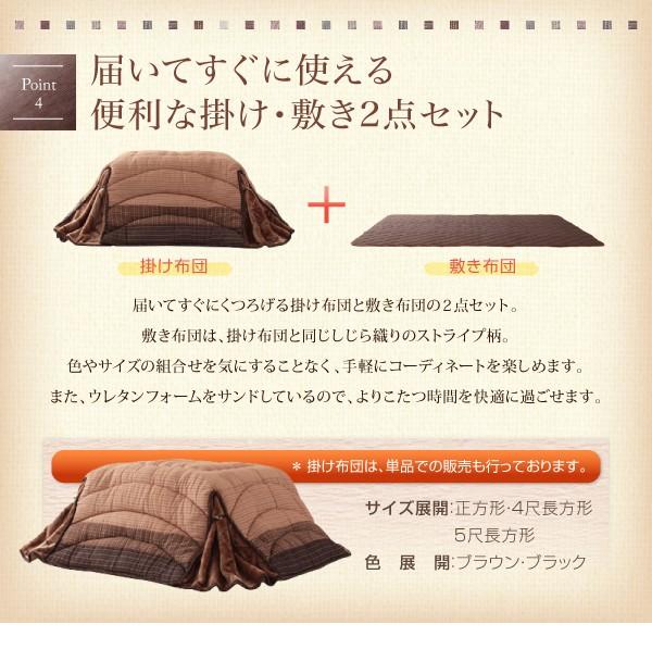 しじら織り省スペースこたつ布団 4尺長方形                                                                                                                             しじら織りの風合いが与えるやわらかな温もり。 オンラインショッピング ViVa-ビバ