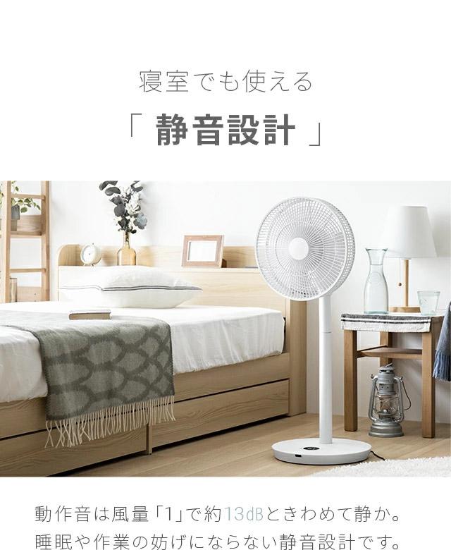 異音 扇風機