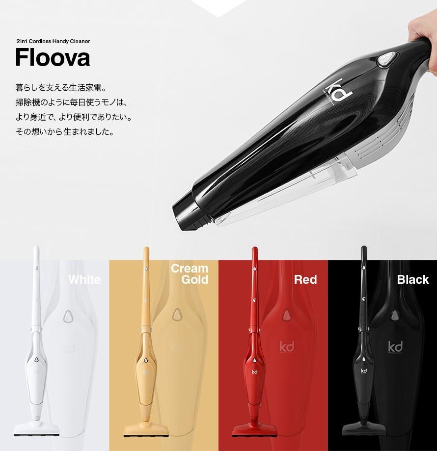 Floova カラー1