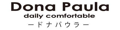 インテリア雑貨DonaPaula ロゴ