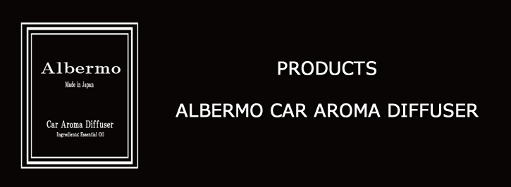PRODUCTS ALBERMO CAR AROMA DIFFUSER  アルバーモ