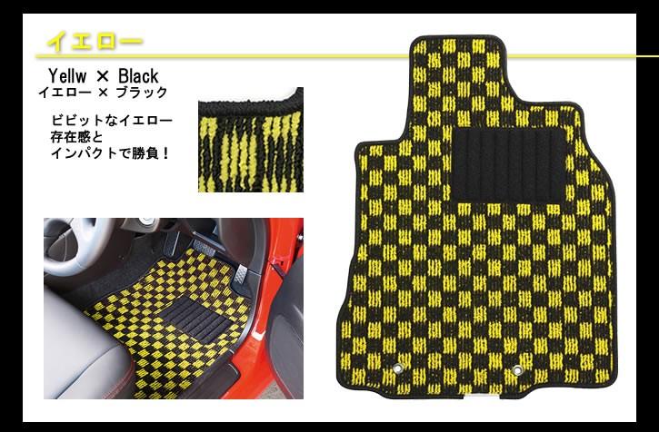 イエロー    Yellw × Black    イエロー × ブラック    ビビットなイエロー存在感とインパクトで勝負!