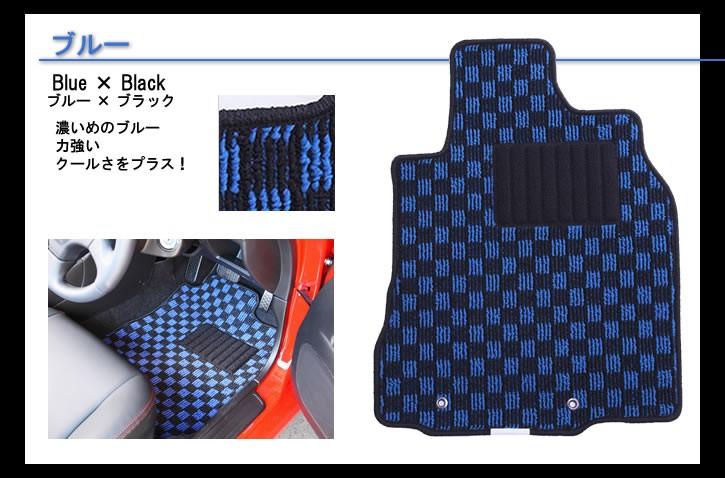 ブルー    Blue × Black    ブルー × ブラック    濃いめのブルー力強いクールさをプラス!