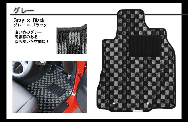グレー    Gray × Black    グレー × ブラック    濃いめのグレー高級感のある落ち着いた空間に!