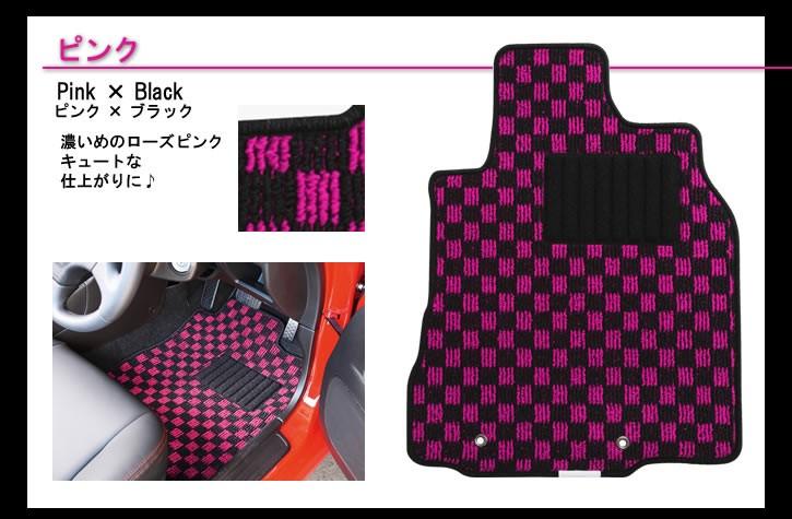 ピンク    Pink × Black    ピンク × ブラック    濃いめのローズピンクキュートな仕上がりに♪