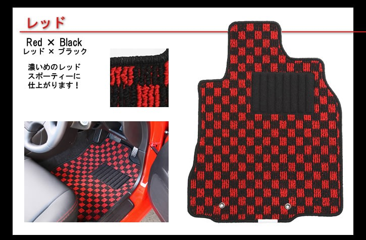レッド    Red × Black    レッド × ブラック    濃いめのレッドスポーティーに仕上がります!