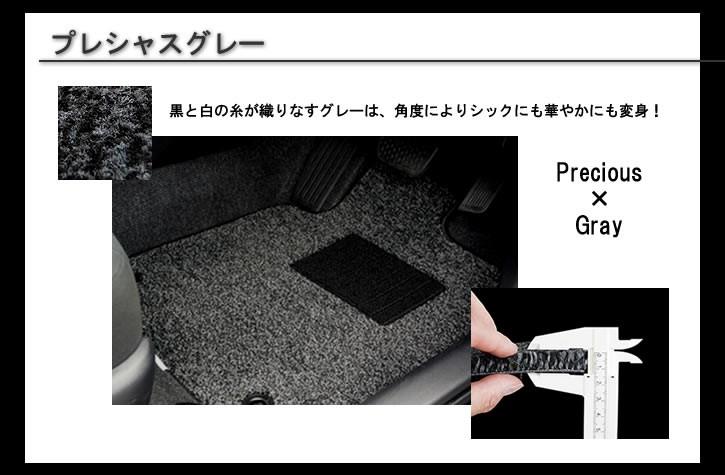プレシャスグレー     黒と白の糸が織りなすグレーは、角度によりシックにも華やかにも変身!