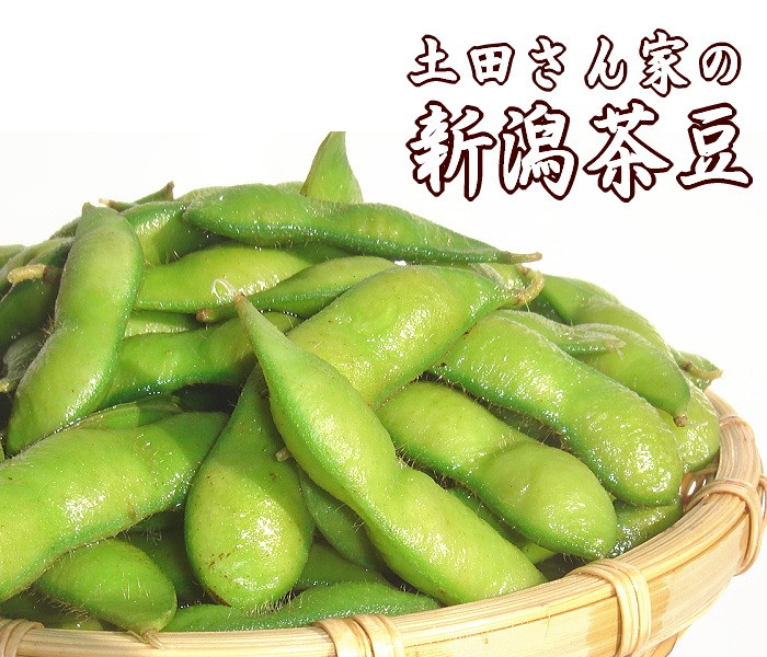 土田さん家の「新潟茶豆」