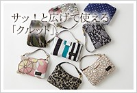 ROOTOTE/ルートート フェザールー