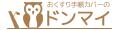 おくすり手帳カバーのドンマイ ロゴ