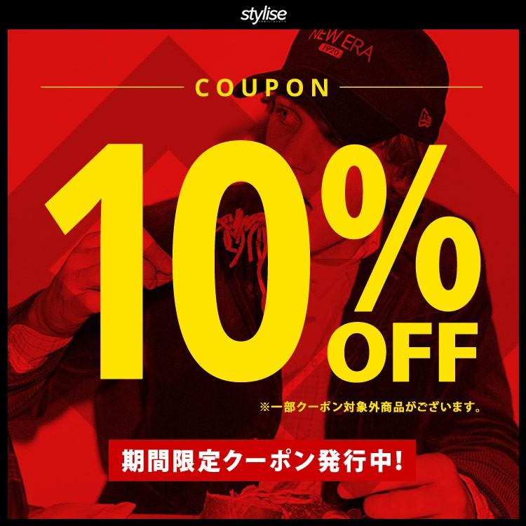 10%offクーポン【Stylise】0512