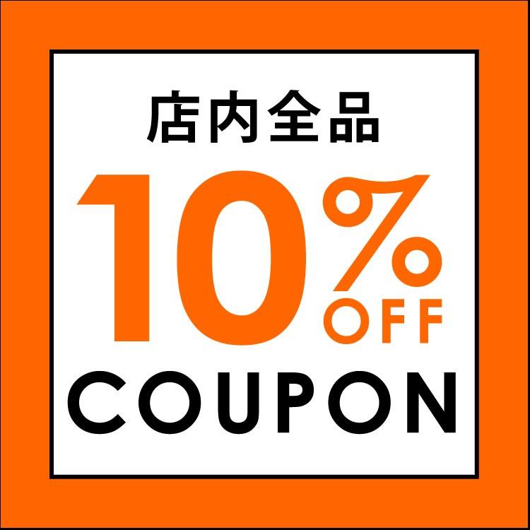 10%offクーポン【DONOBAN】0512