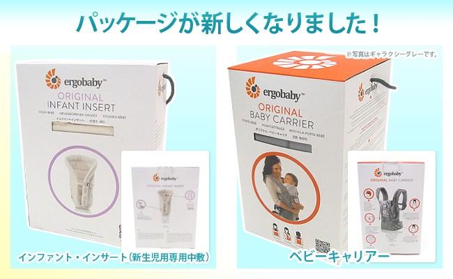 【【ERGO baby Carrier(エルゴベビーキャリアー)standard( スタンダード) 】