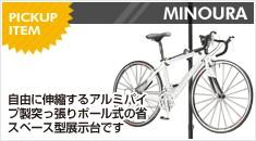 MINOURA(ミノウラ) [R700 LiveRooll] ステップ付き 3本ローラー