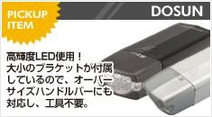 SHIMANO(シマノ) ULTEGRA ホイール WH-6700 チューブレス対応 前後セット