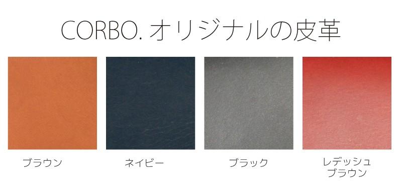 素材は使い込む事で色艶を増し、革らしい深みのある表情が表れていきます。