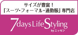 7Days Life Styling BY nissen