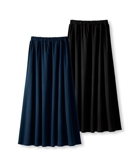 パジャマ・ルームウェア|大きいサイズ ゆったり マキシスカート(LL 3L) 2枚組 ロングスカート ルームウエア 部屋着 ニッセン nissen(黒+ネイビー)