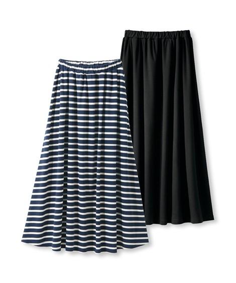 パジャマ・ルームウェア|大きいサイズ ゆったり マキシスカート(LL 3L) 2枚組 ロングスカート ルームウエア 部屋着 ニッセン nissen(ネイビーボーダー+黒)