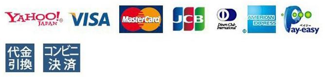 ご利用可能クレジットカード一覧