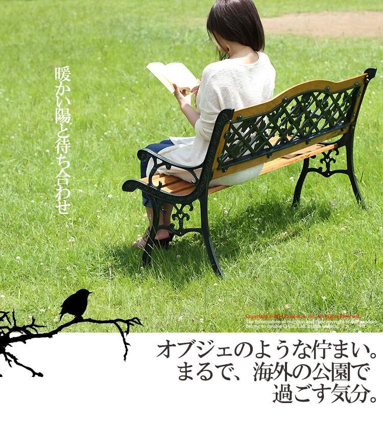 木製ベンチ ガーデンベンチ
