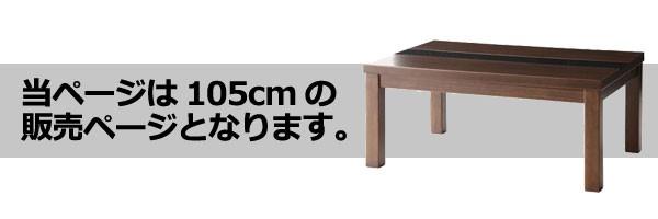 こたつテーブル 正方形
