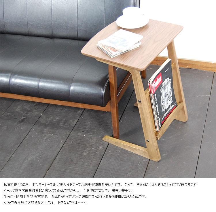ソファで過ごせるサイドテーブル