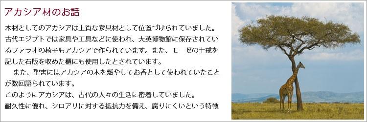デッキチェアー ハンモック 木製チェアー