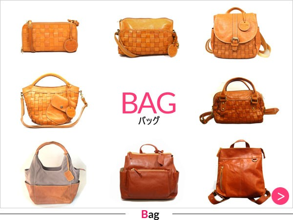 すべてのバッグ