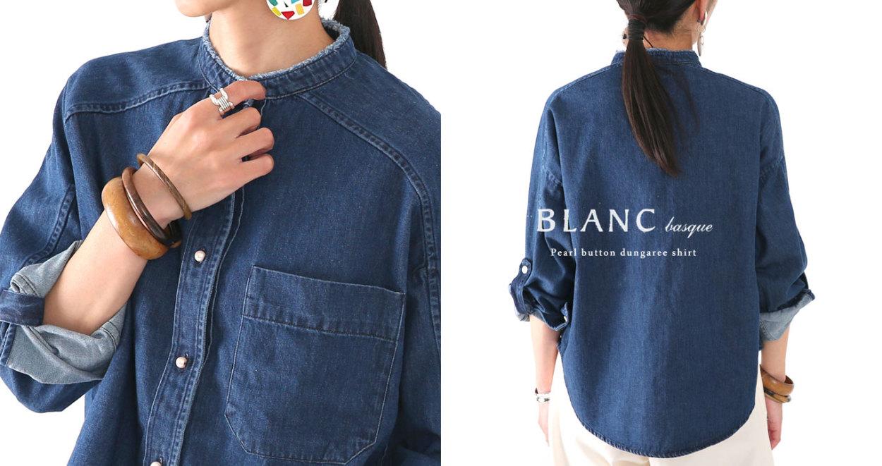BLANC basque シャツ