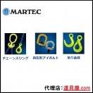 マーテック(株)(2)