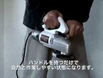 マルチ電動工具マイティー