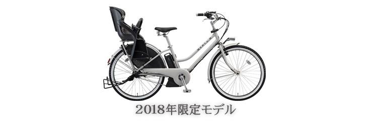 2018年 限定モデル HL6C38 hl6c38ハイディー2 T.XHグレー