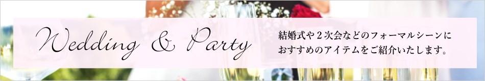 結婚式 ネクタイ 蝶ネクタイ 衣装 パーティー