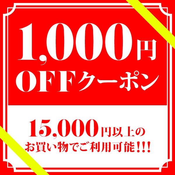 【1,000円OFF】ドリームコンタクトで使えるクーポン