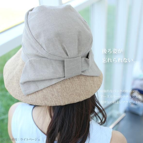 大きいサイズ帽子 レディース