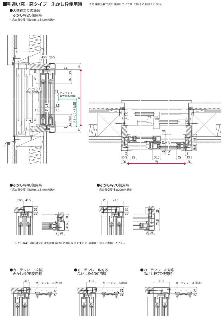 ふかし枠図面2