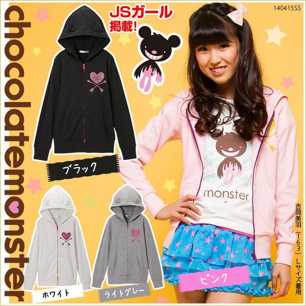 f378a3f9d1361 キッズ2大新ブランド特集|子供ファッション通販 夢展望 - Yahoo!ショッピング