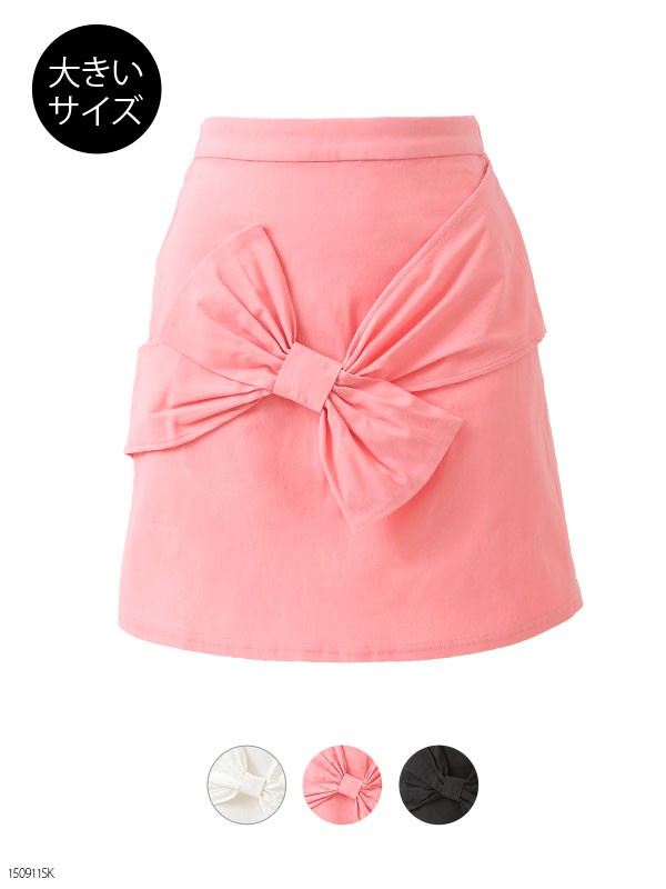 【ぷにモテ】ななめビックリボン台形ミニスカート