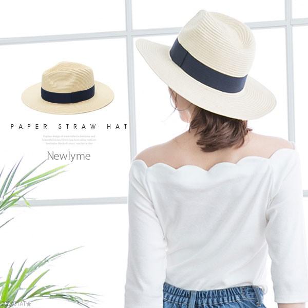 つば広中折れ帽子【レディース】【通販】