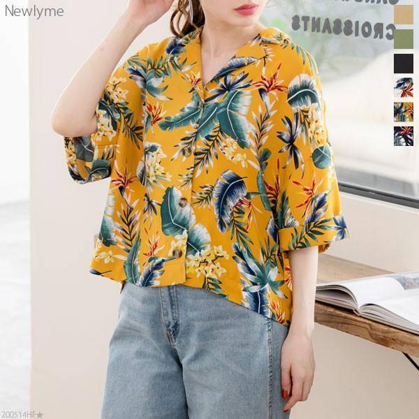 大きいサイズ3L4Lテーラード開襟シャツ