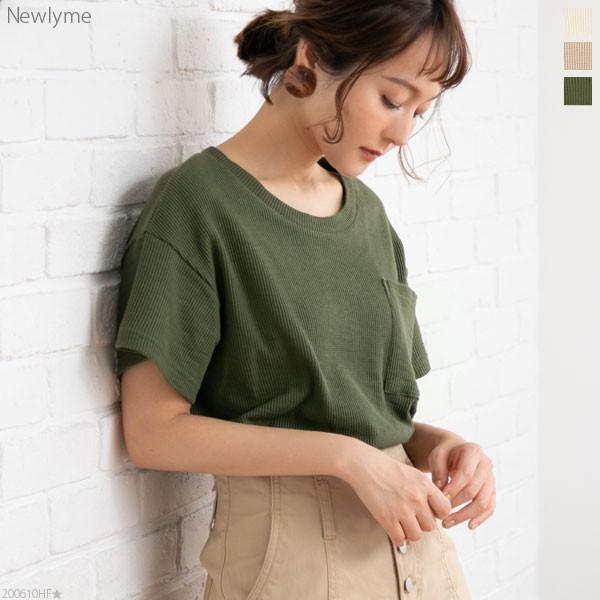 オーバーサイズポケット付きワッフルTシャツ
