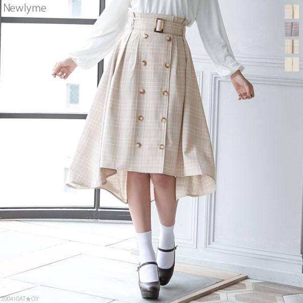 フィッシュテールトレンチスカート