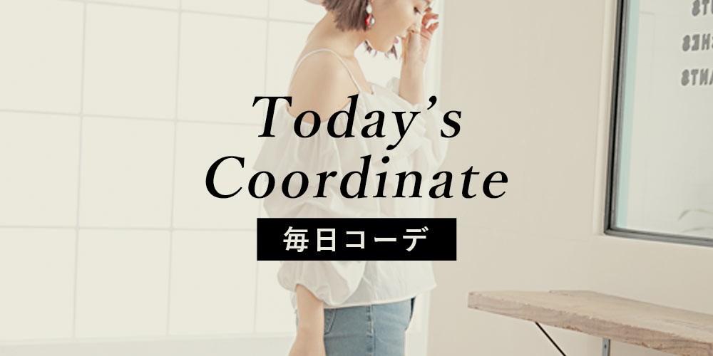 TodaysCoordinate