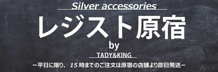 TADY&KINGタディ&キング直営店