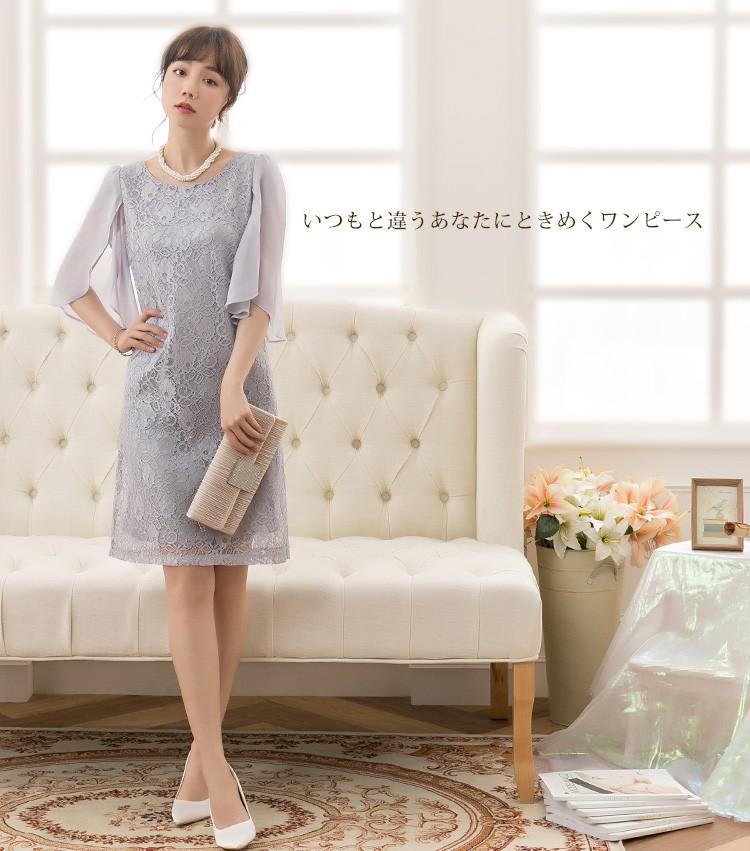 レディースファッション 夏 きれいめ 服 シンプル カラー