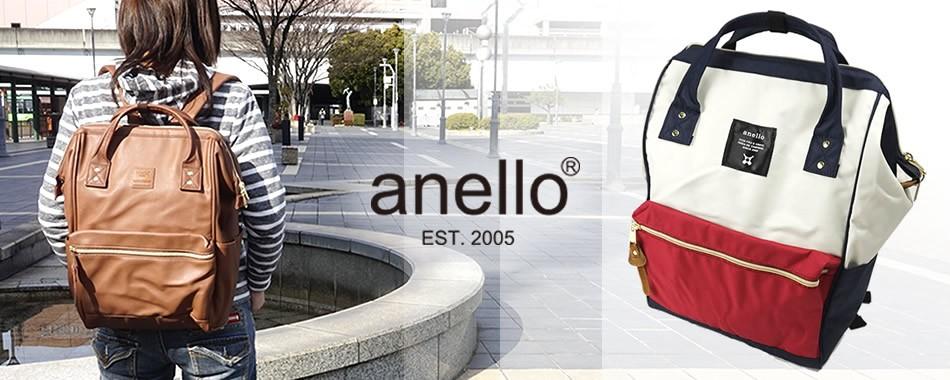 anelloアネロ正規品、リュック、かばんはこちら