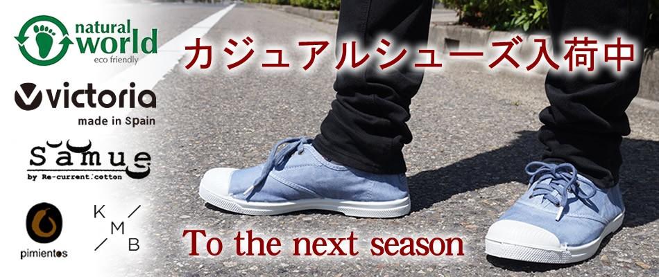イタリア製の高機能スノーブーツ キンバーテックスのブーツはおしゃれで暖かく、防水、防寒に優れた人気のブーツ