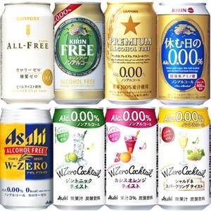 ノンアルコール 飲料 11種類 選...