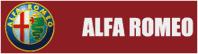 ALFA ROMEO アルファ